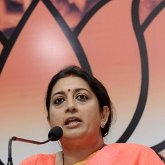 HRD ministry scraps initiative to plug corruption in the National Book Trust