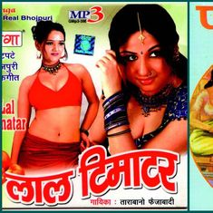 Boobjectification: A few things Indian men really must learn about breasts