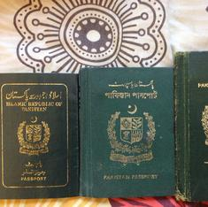The colourful history of the Pakistani passport