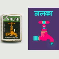 The Maachis Project hopes to cast kitsch matchbox art in a fresh light