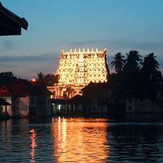 Kerala's Sree Padmanabhaswamy temple eases dress code for women to salwar kameez from sari