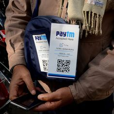 Tracing Paytm's ambitious journey, from payment platform to payments bank