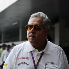 Will the buck in the Vijay Mallya case stop with action against bank officials?