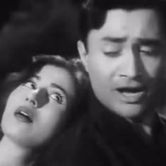 Picture the song: The eyes have it in 'Achcha Ji Main Haari' from 'Kalapani'