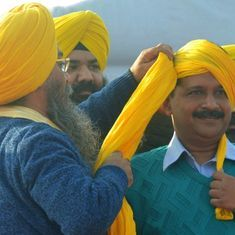How the Aam Aadmi Party squandered its shot in Punjab