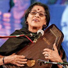 Kishori Amonkar (1932-2017): A musician of monumental sincerity