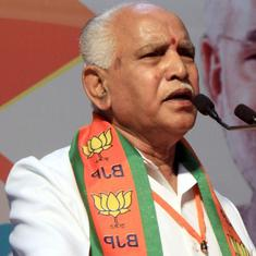 Karnataka by-elections are an acid test for Chief Minister Siddaramaiah and BJP chief Yeddyurappa