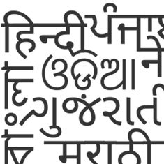 A bridge too far: Why imposing Hindi on all threatens more than just India's diversity