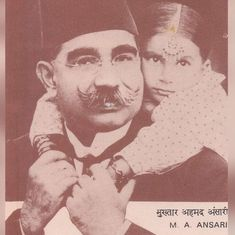 Remembering the freedom fighter who grafted animal testicles onto humans to help build India