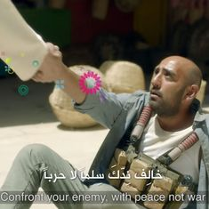 Video: This Ramzan advertisement is really a powerful anti-terrorism message