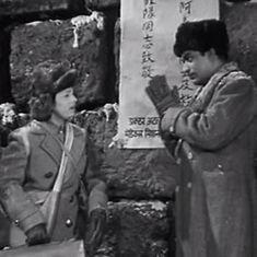 Film flashback: Before 'Tubelight', 'Dr Kotnis Ki Amar Kahani' dreamt of Hindi-Chini bhai bhai