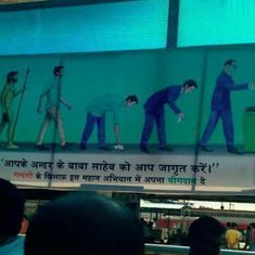Railways dump Swachh Bharat posters showing Ambedkar, Gandhi evolving from apes to put trash in can