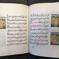How a Hindu munshi's Persian work came to influence English scholarship on Indian religions