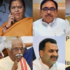 Cabinet reshuffle: The ministers who were dropped and those who got new portfolios