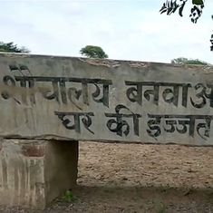 Watch: This district shows why India's journey to being 'open defecation free' has a long way to go