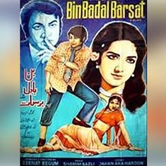 Sound of Lollywood: When the Sabri brothers qawaali 'Bhar Do Jholi' saved the day