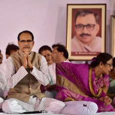Vyapam scam: Shivraj Singh Chouhan is not out of the woods yet despite the CBI's clean chit