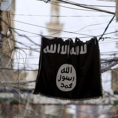 Jammu and Kashmir Police are investigating Islamic State's claim that it carried out Srinagar attack