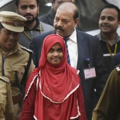 Out of her father's custody: Supreme Court sends Hadiya back to Tamil Nadu to resume her studies