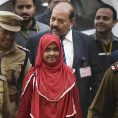 Hadiya's ordeal: The battle for political control in Kerala is being fought over a woman's body