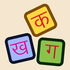 Hindi is now the fourth-most widely spoken language in New Zealand, says country's envoy