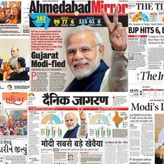 'BJP's victory, Congress's rebirth': What front pages across India said about the Gujarat results