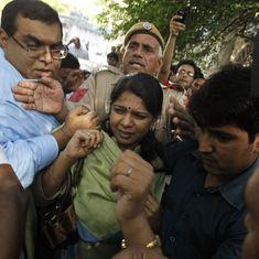 DMK's stock soars as CBI court acquits key leaders in 2G spectrum case