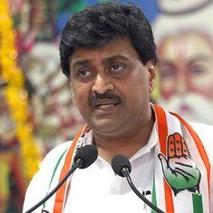 BJP used Adarsh housing scam to malign Congress, says former Maharashtra CM Ashok Chavan