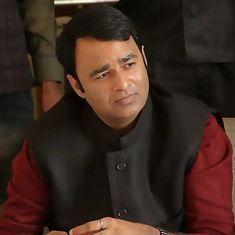2013 Muzaffarnagar riots: Court dismisses non-bailable warrants against BJP legislators