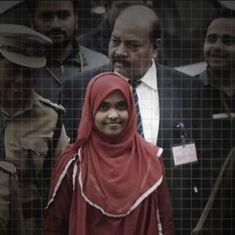 Video: Supreme Court restores Hadiya's marriage to Shafin Jahan