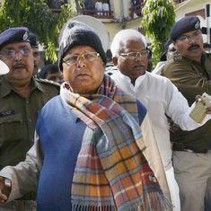 Fodder scam: CBI court to pronounce quantum of sentence for Lalu Prasad Yadav on Thursday