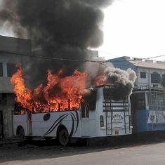 Kasganj violence not a communal riot, was only a group clash, says Uttar Pradesh DGP