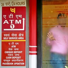 PNB's audit committee (with a government representative) knew bank's fraud checks were weak