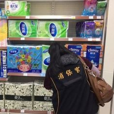 Video: Why are Taiwanese buying toilet paper in bulk?