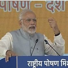 Mothers-in-law should take the initiative to protect the girl child, says Narendra Modi