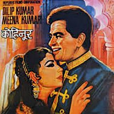 How Dilip Kumar trained and trained to perfect 'Madhuban Mein Radhika Naache Re'