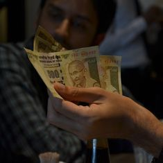 Demonetised notes are being shredded and compressed into bricks, says RBI