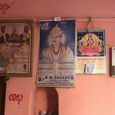 Karnataka's decision to seek religion tag for Lingayats isn't poll propaganda: Key community leader