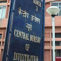 Vyapam scam: CBI arrests chairperson of Bhopal's LN Medical College