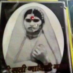 Decades after India outlawed sati, a temple to a victim in Bundelkhand draws scores of devotees