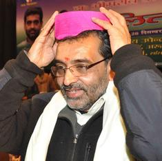 Union Minister Upendra Kushwaha calls for increased presence of Dalits, tribal people in top courts