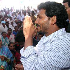YSR Congress MPs begin indefinite hunger strike demanding special status for Andhra Pradesh