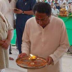 Temple hopping in MP: Congress mum on CM face, Kamal Nath and Jyotiraditya Scindia seek divine help
