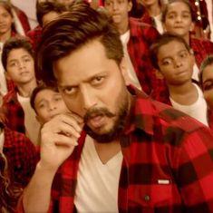 Riteish Deshmukh to star in his second Marathi film 'Mauli'