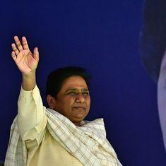 Uttar Pradesh: Mayawati says a BSP-Samajwadi Party alliance for 2019 General Elections is likely