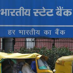 State Bank of India reports a net loss of Rs 7,718.17 crore, its biggest ever in any quarter