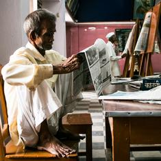 In the digital age, a 120-year-old library in rural Maharashtra shows that books aren't dead