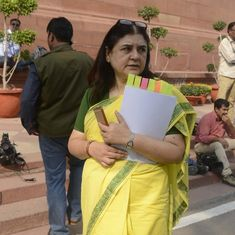 Centre proposes to ban 'indecent representation' of women through digital means