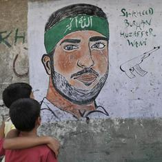 Jammu and Kashmir: IPS officer's brother joins Hizbul Mujahideen