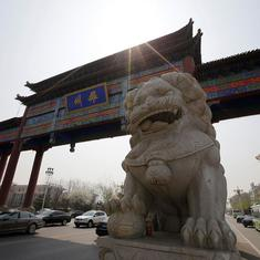 Can China's Xiong'an New Area really live up to its billing as the 'city of the future'?